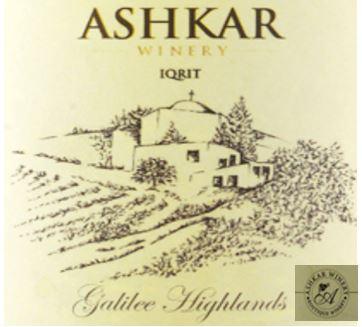 Ashkar
